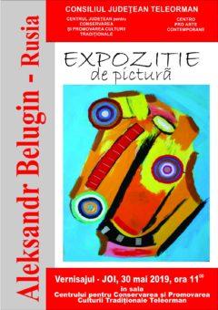 Expoziție de pictură  Aleksandr  Belugin