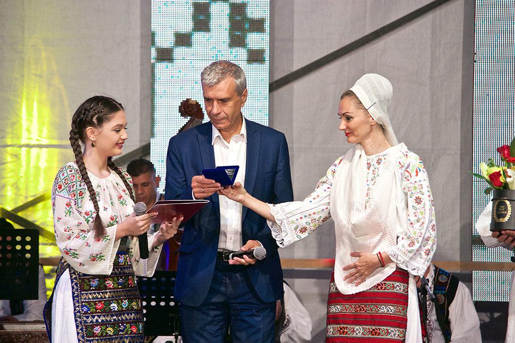 Premiul-al-II-lea